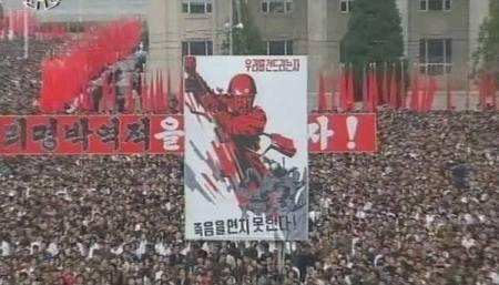 Runt 100 000 protesterar i Pyongyang mot Sydkoreas och USA:s provokationer